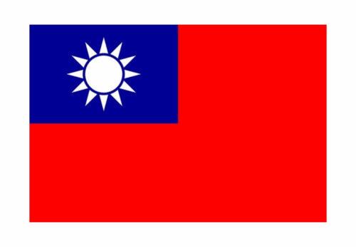【台湾】外国人の訪台に関する緩和措置についてのプレスリリース