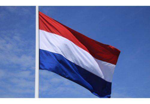オランダ行きのすべての国際便による渡航への原則的な陰性検査証明書等の義務付け