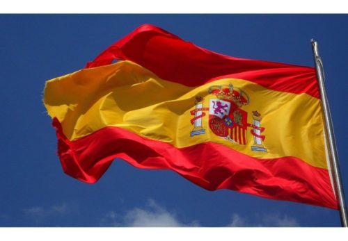 EU・シェンゲン域外国居住者へのスペイン入国制限の一部解除等について