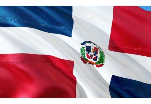 ドミニカ共和国入国時の出入国手続き書類の電子化申請